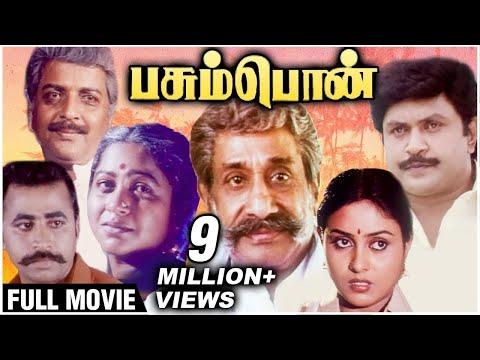 Antharangam Tamil Movie   Kamalika Tamil Hit Movie   Tamil Movie