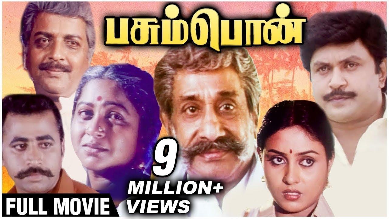 Download Pasumpon Full Movie   Prabhu, Sivaji, Saranya, Radhika, Sivakumar   Bharathiraja   Village Movies