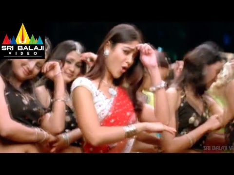 Aata Songs  Yela Yela  Song  Siddharth, Ileana  Sri Balaji