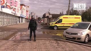 Эвакуировали отделение почты на Комсомольской  Место происшествия 18 09 2020