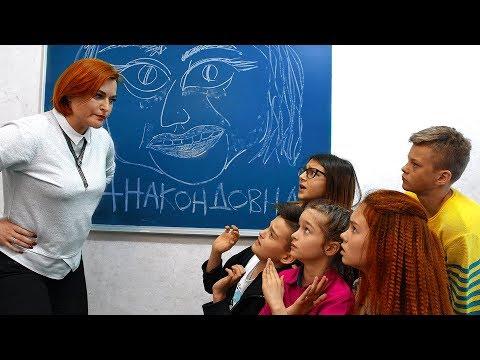 В классе появился СТУКАЧ!!!