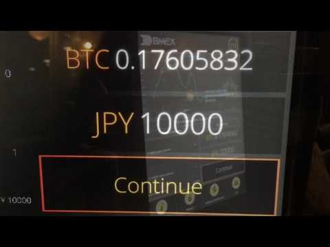 Bitcoin ATM In Tokyo (Pink Cow)