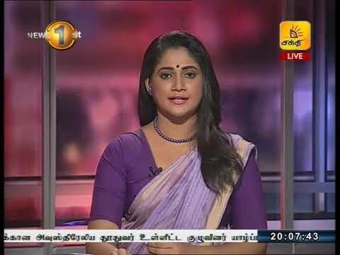 News 1st: Prime Time Tamil News - 8 PM (29-11-2017)