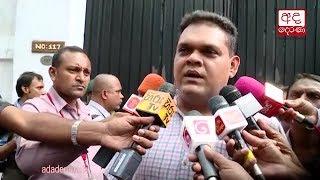 Mahinda informed UPFA MPs that he resigned - Shehan Semasinghe