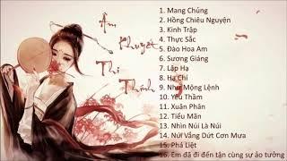 Top Những Bài Hát Của Âm Khuyết Thi Thính 音闕詩聽| Mang chủng, Thực Sắc,...
