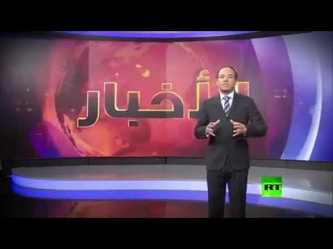World frist 7d technology news channel