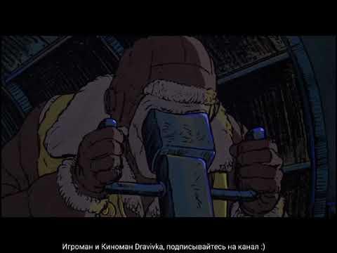 Мультфильм heavy metal смотреть