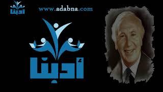 القرار - اني عشقتك واتخذت قراري - نزار قباني Nizar Qabbani
