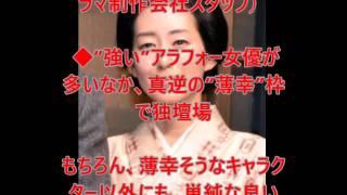 """木村多江 """"薄幸枠""""を独占する 他のアラフォー女優と一線を画す独自のポ..."""