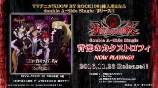 TVアニメ「SHOW BY ROCK!!#」シンガンクリムゾンズ double A-side 挿入歌 「背徳のカタストロフィ/Re:Climb」試聴動画