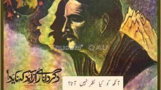 Kalam e Iqbal by Hamid Ali khan-Dil ki basti Ajeeb basti hai , lootnay walay ko tarasti hai(PTV)