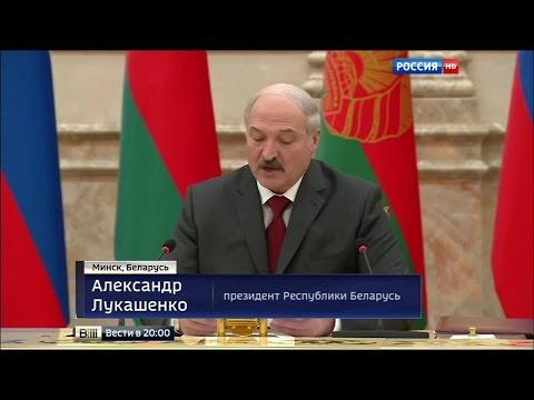 Лукашенко призвал Путина