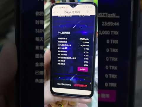 Eclipcity Global China 波场环球中国市场火爆 大趋势区块链顶级项目