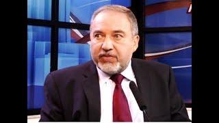 Либерман пытается спасти Израиль