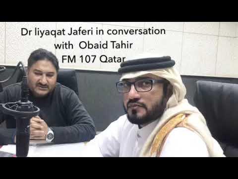 Liaqat Jaferi; interview with Obaid Tahir (Radio Qatar) 12-01-2018
