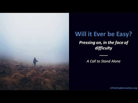 Joshua White: Will It Ever Be Easy