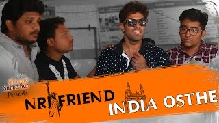 NRI Friend INDIA Osthe || Chicago Subbarao