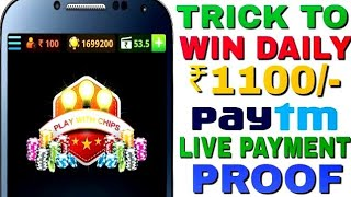 Earn per day 1100 to 300 Rupees by Bulb smash A New game | Big earning game read description