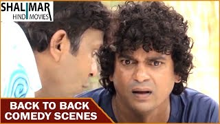 Faltu Company Movie || Back To Back Comedy Scenes Part 04 || Shalimar Hindi