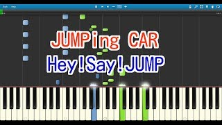 Hey! Say! JUMP - JUMPing CAR