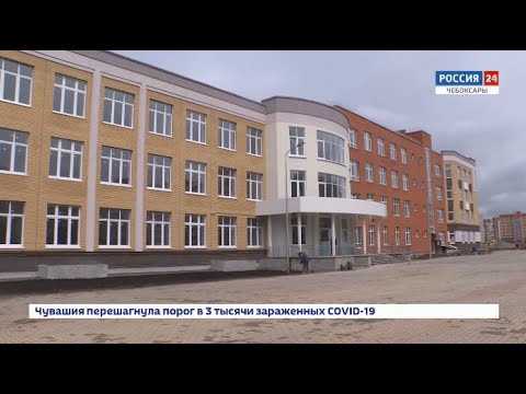 В сентябре в чебоксарском мкр Новый город откроется школа на 1600 мест