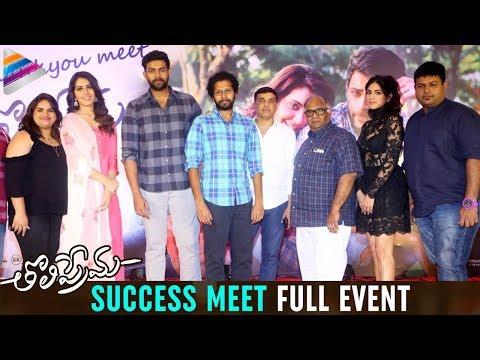 Tholi Prema Movie Success Meet   Varun Tej   Raashi Khanna   Thaman S   Dil Raju   Telugu Filmnagar