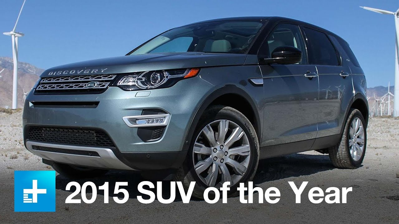 Digital Trends Suv Of The Year Youtube