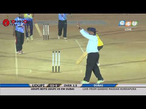 TPL-2017      FINAL MATCH    UDUPI BOYS UDUPI Vs EW DUBAI