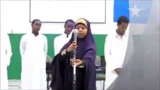 UMULQURA STUDENTS RECITING AL-JAZARIYAH TAJWEED POEM