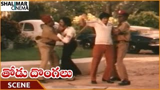 Repeat youtube video Thodu Dongalu Movie || Police Arrested Krishna & Chiranjeevi || Chiranjeevi || Shalimarcinema