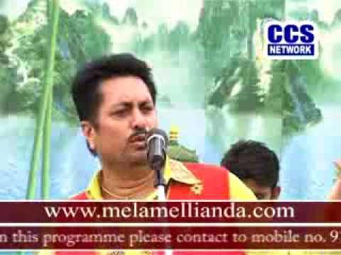 mirza by Manjit sandhu chacha g