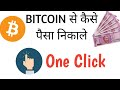 Nobel prize 2018 with easy & funny tricks All prize