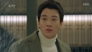 흑기사 -  김병옥, 신세경 비밀 폭로할까? '수호 향한 눈물의 고백' 20180115
