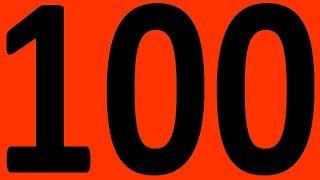 ИТОГОВАЯ КОНТРОЛЬНАЯ 100 АНГЛИЙСКИЙ ЯЗЫК ЧАСТЬ 2 ПРАКТИЧЕСКАЯ ГРАММАТИКА  УРОКИ АНГЛИЙСКОГО ЯЗЫКА