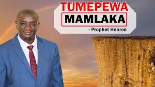 PROPHET HEBRON || TUMEPEWA MAMLAKA || OKOKA SASA YESU ANARUDI!