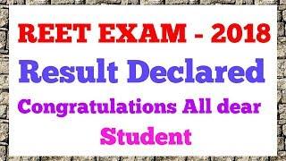 REET Exam - 2018 Level-1 ( Result Declared)