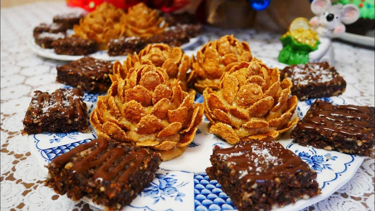 БЕЗ ВЫПЕЧКИ быстрые Новогодние ДЕСЕРТЫ.Шишки из ХЛОПЬЕВ и Шоколадные Пряники за 10 минут.2020