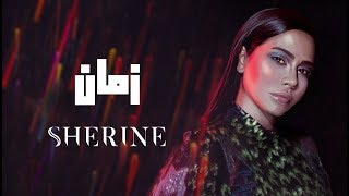 Download Sherine - Zaman | شيرين - زمان Mp3 and Videos