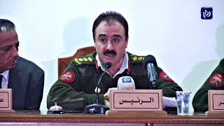بدء محاكمة المتهمين بالسطو على بنك في عبدون