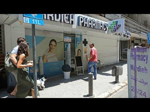 ...لبنان: إضراب للصيدليات وسط نقص في الأدوية وتقنين قاس  - 11:55-2021 / 7 / 10