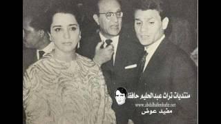 فوق الشوك - حفل النادي العربي في السودان 25 نوفمبر 1960