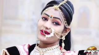 Geeta Goswami - DAVODO MARAGIYO | Rajasthani New Bhajan | Vakal Mata Song | FULL HD VIDEO