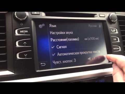 toyota идентификационный код устройства