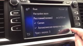 ID головного устройства Toyota Highlander.