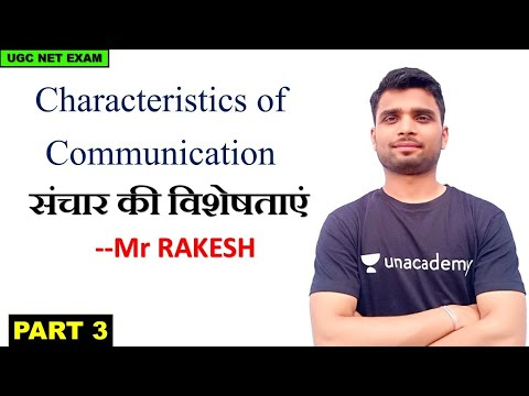 Characteristics Of Communication    संचार की विशेताएं    PART - 3    UGC NTA NET    Mr RAKESH