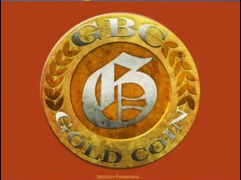 Кошелёк GBC Gold Coin - Первые настройки, вебинар от 26 06.15