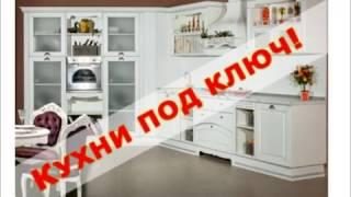 видео Спальни на заказ на заказ в Москве
