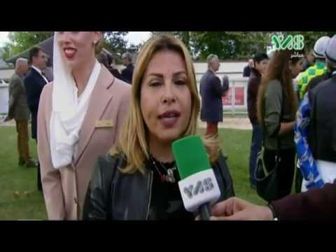 H.H. Sheikha Fatima Bint Mubarak Apprentice World Championship (IFAHR) - France, 16 October 2016
