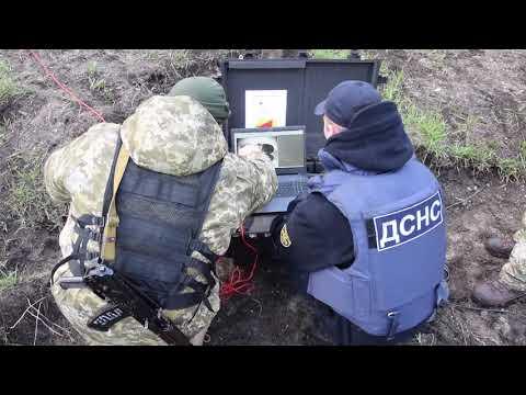 Поблизу КПВВ «Гнутове» прикордонники виявили пакунок з гранатами і кілограмом тротилу