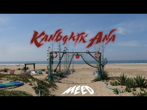 MEED - #KANBGHIK_ANA ( EXCLUSIVE MUSIC VIDEO ) 2018 | ميد - #كنبغيك_انا